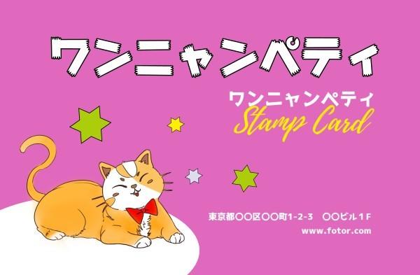 cat_wl_20210406