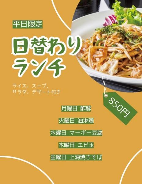 食物_lsj_20210315