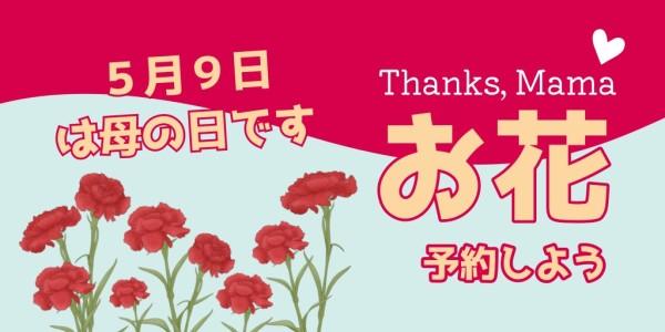 预约_wl_20210315