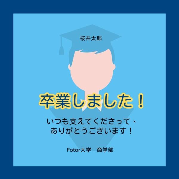 毕业1_lsj_20210219_tm同步