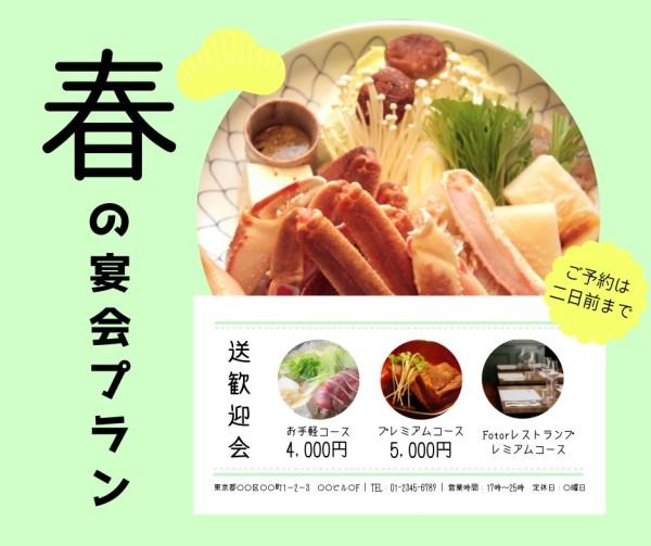 春_wl_20210222_wl同步
