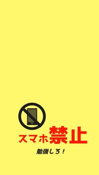 别玩手机滚去看书_ls_20190520_tm_210406