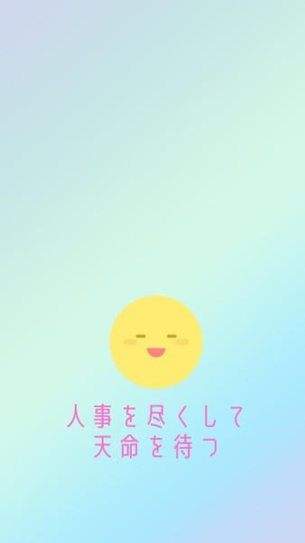 笑脸-tm-210406