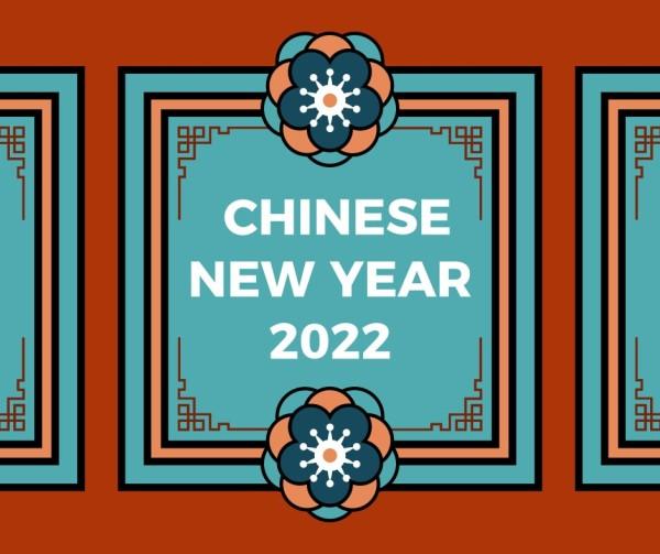 chinese_lsj_202012111