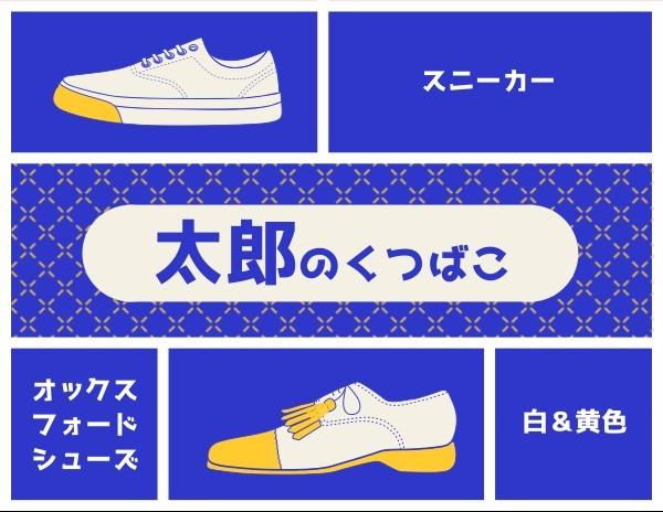 shoes_wl_20190523