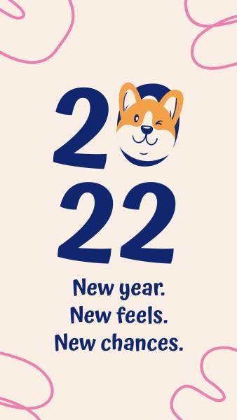 year_lsj_202012111