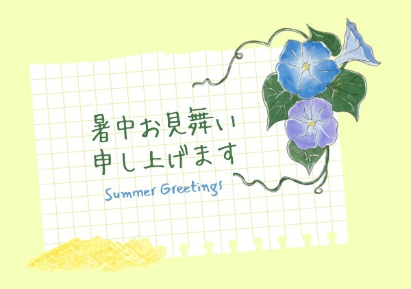 Fresh Summer Greetings