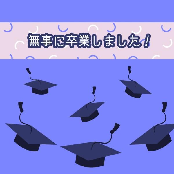 毕业_lsj_20210219_tm同步