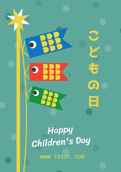 Japanese Children's Day