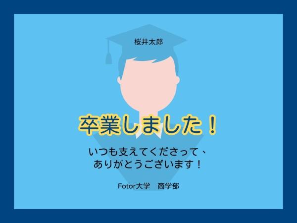 毕业1_lsj_20210219