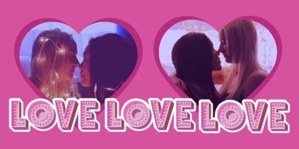 love_wl_20200220