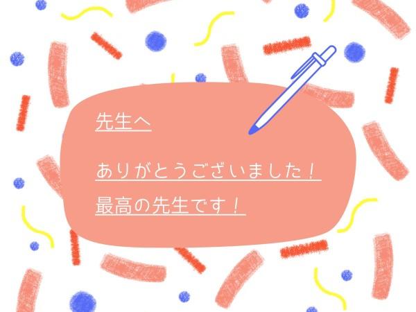 老师_lsj_20210219