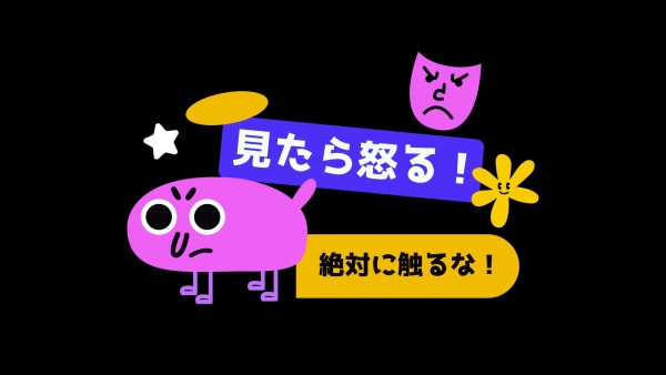 日本_wl_20210322