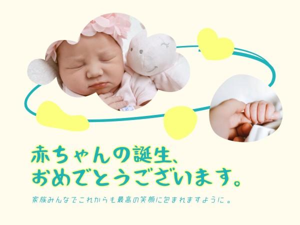 baby_wl_20210329
