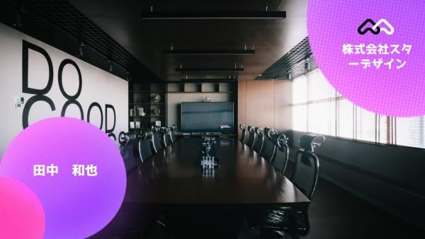 会议室5-tm-210506