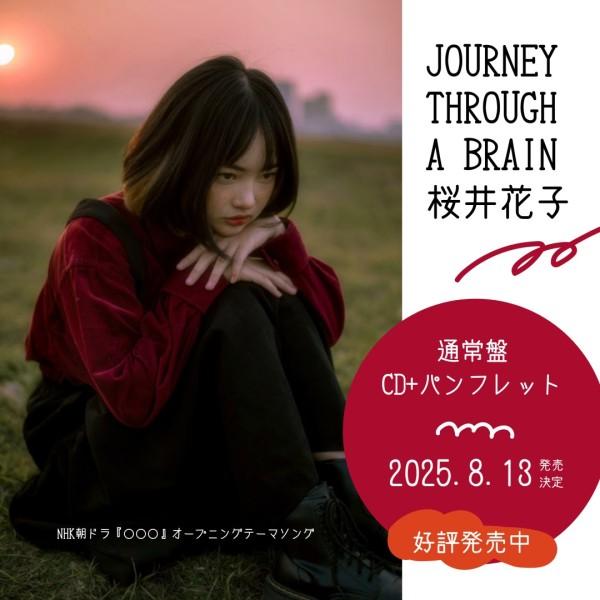 花子_wl_20210207
