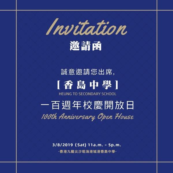 香岛中学_wl_20190809