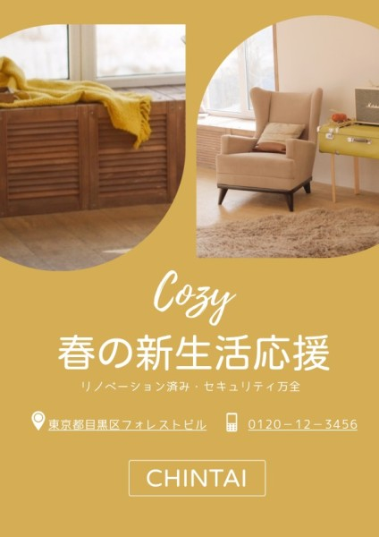 homestay_wl_20180620_tm同步-jp-localised