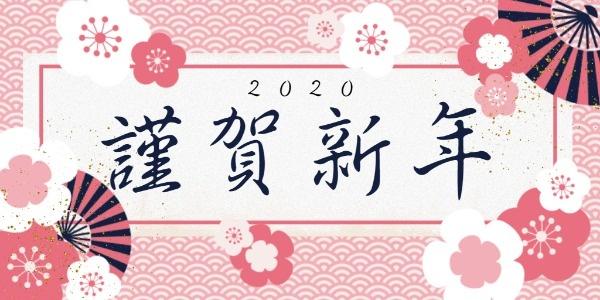 Japan_xyt_20191219