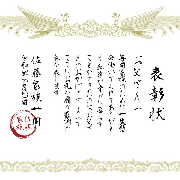 表彰_wl_20210527