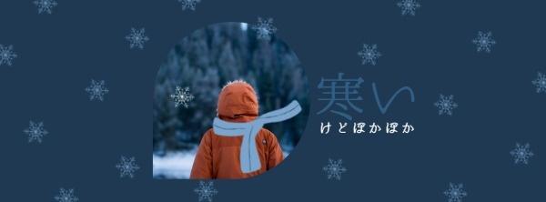 寒3_wl_20181109