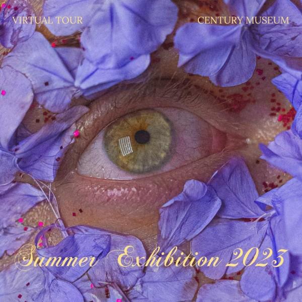 summer_lsj_20210107