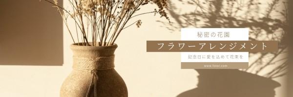 37_wl_20210308-jp-localised