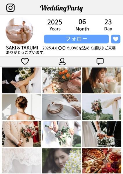 wedding_wl_20210427