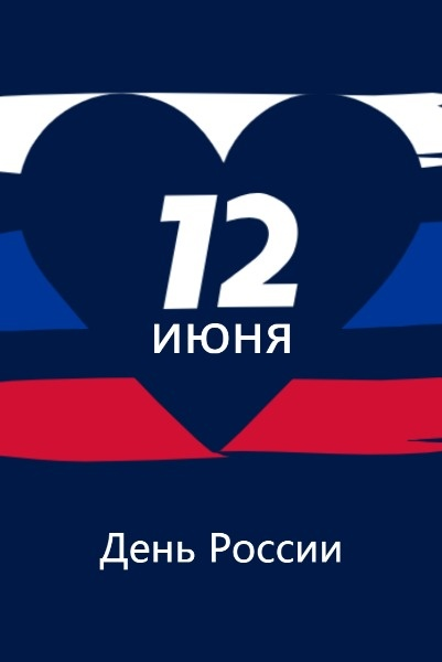 День_lsj_20190527
