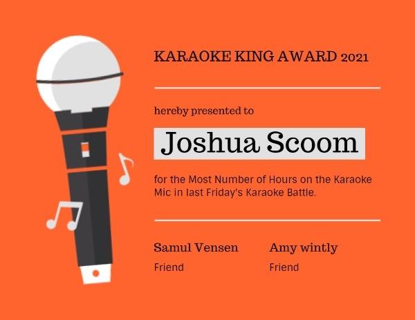 karaoke_lsj_20200612
