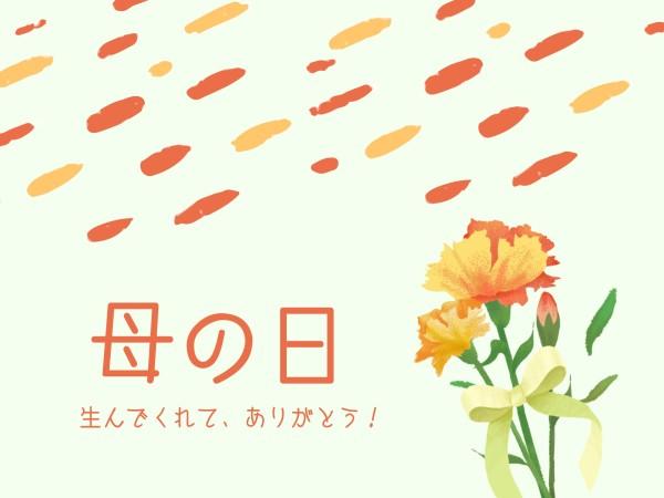 flower_wl_20210315