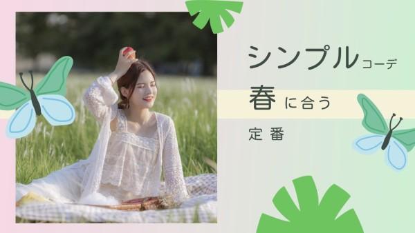 colors_wl_20210308-jp-localised