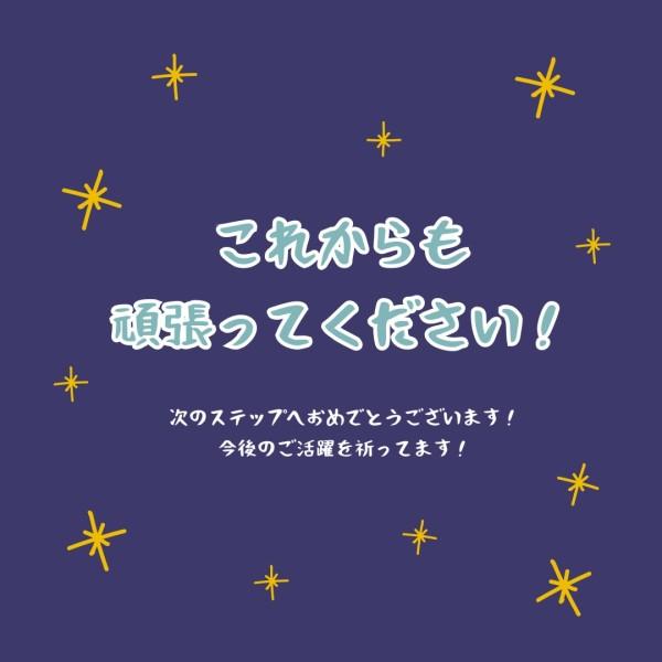 星星_lsj_20210219_tm同步