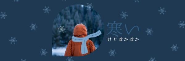 寒4_wl_20181109