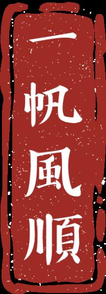 https://pub-static.haozhaopian.net/assets/res/sticker/592b0171-b917-4e7d-8964-fc6e3319b8c9_thumb.png